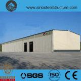 Ce ISO BV сертифицированных сборных складских помещений (TRD-011)