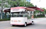 [لوو بريس] كهربائيّة متحرّك طعام عربة لأنّ عمليّة بيع