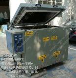 four de la carbonisation 600c pour le traitement thermique