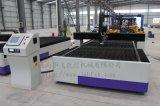 CNC Machine van het Scherpe Hoofd van het Plasma van de Lijst de BoorHoofd Gecombineerde