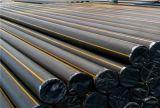 Tubo del HDPE para el suministro de gas