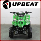 ATV de 50cc optimizado para los niños Automatic Cheap Quad