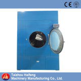 Sèche-linge/blanchisserie séchage Machine machine/sèche-linge (HGQ-100)