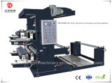 La flexographie Two-Color Machine d'impression (ZXH-C21200)