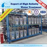 Direktes EDI/EDI System der Sunup Fabrik-