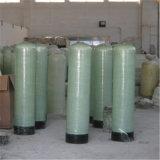 FRP Druckbehälter-Wasser-Becken-Glasfasertank für die Wasser-Reinigung-Wasserenthärtung