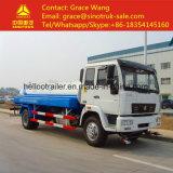 低価格および良質のSinotruk 4X2水タンク車の給水車