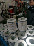 Фильтры для масла Kubota, фильтры для масла Чумминс Енгине, фильтры Donaldson