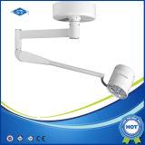 緊急の深い照明歯科操作ランプ(YD200E (LED))