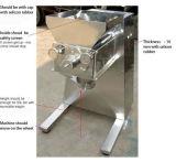 薬剤機械Yk160タイプ振動の振動の造粒機機械