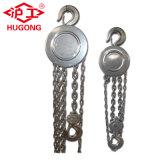 Le Bloc pour chaîne en acier inoxydable Hsz palan manuel