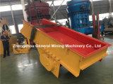 SGSのセリウム販売のための公認の産業鉱山の鉱石の石造りの振動の送り装置