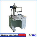 回転式装置が付いている20W金属材料のファイバーレーザーのマーキング機械
