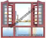 Aluminiumfenster mit Sicherheits-Bildschirm und Antieinbrecher-Stab