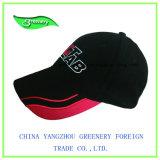 Protezione semplice di sport del ricamo di stile con verde scuro