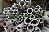 中国の製造による良質202のステンレス鋼の管