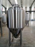 500L ресторан и бар пиво пивоварня оборудование для пива