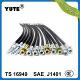 Yute ensemble de tuyau de frein hydraulique de 1/8 pouce SAE J1401