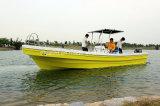 26 'bateau à pêche japonais FRP Hangtong Factory-Direct