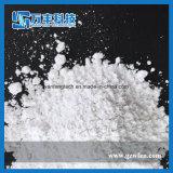 Wanfeng 상표 스칸듐 산화물 99.99%