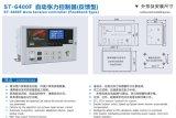 China-Fabrik-Zubehör-Doppelt-Bandspule-Kegelzapfen-Spannkraft-Steuerselbstspannkraft-Controller für Drucken-Maschine St-6400r