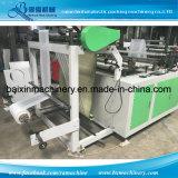 기계를 만드는 편평한 많은 부대 비닐 봉투
