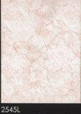 [لوو بريس] يزجّج خزفيّ جدار قراميد ([250إكس330])