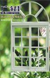 Алюминиевое стеклянное окно дуги