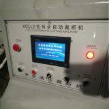 Ботинок автоматического питания гидровлический делая кожаный автомат для резки (40 тонн)