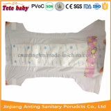 Marque de caméra PE Backsheet PP Ruban Coton pour bébé