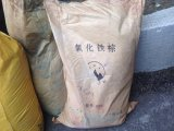 Óxido de hierro de grado industrial Brown, pigmento inorgánico para cerámica, recubrimiento, material de construcción y caucho, etc.