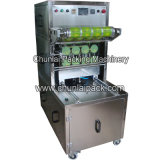 自動修正された大気の包装機械