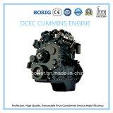 200kVAはCummins Engineによって動力を与えられるディーゼル発電機を開く