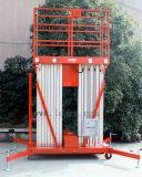 12 contadores del mástil de plataforma de trabajo aéreo móvil de aluminio (GTWY12-200SA)
