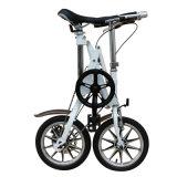 """16 """" 단 하나 속도 정면 v 브레이크 및 후방 디스크 브레이크 접히는 자전거"""
