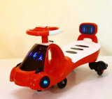 おもちゃ様式の赤ん坊の振動子供車のプラスチックそして乗車