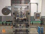 Automatische große Geschwindigkeit Kurbelgehäuse-Belüftungshrink-Hülsen-Etikettiermaschine