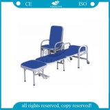 AG-AC002忍耐強い部屋によって使用されるカラー任意選択Foldable病院の横たわるベッドの椅子