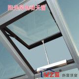 모터 오프닝을%s 가진 알루미늄 스카이라이트 지붕 유리창