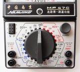 Multímetro analogico del panel de la alta calidad (MF47C) con la ISO certificada