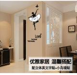 Orologio di parete acrilico di modo della decorazione del salone