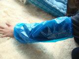 처분할 수 있는 안전 소매 팔 소매 병원 사용 귀영나팔 사용