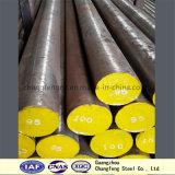 熱間圧延の冷たい作業型の鋼板D2/1.2379/SKD11/Cr12Mo1V1