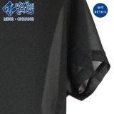 [نوستل] أسود مستديرة طوق كم طويلة سائبة مغزول ثوب
