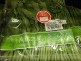 HS-350b Автоматическая с высокой скоростью фруктов овощей пленки упаковочные машины обвязки