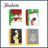 昇進のパッケージ安いOEMのロゴデザインクリスマスのクリスマスのプレゼント袋