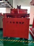 Плавильная печь для всех видов металла (GW-3T)