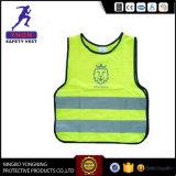 子供の反射安全衣類