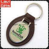 ロゴの良質カスタム革Keychain