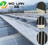 Черно-белый солнцезащитная шторка шторки для выбросов парниковых газов